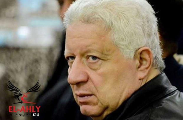اللجنة الأولمبية: ما قام به مرتضي منصور تمييز مقيت وحض على الكراهية