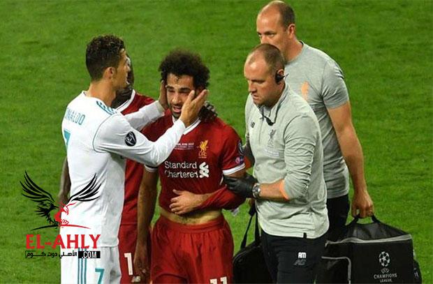 هل يكون تمهيد لفوز صلاح او مودريتش.. رونالدو قد لا يحضر حفل الفيفا لأفضل لاعب بالعالم
