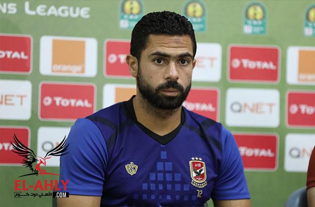 أحمد فتحي يلحق بالأهلي الأربعاء في بيروت