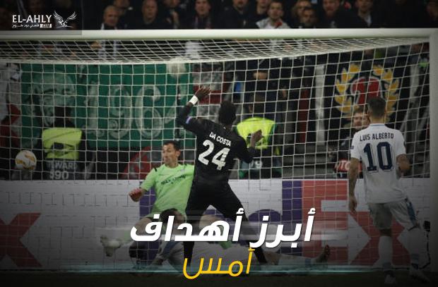 حصاد أهداف أمس: ثلاثية الميلان وفوز تشيلسي وانتصار أرسنال في الدوري الأوروبي