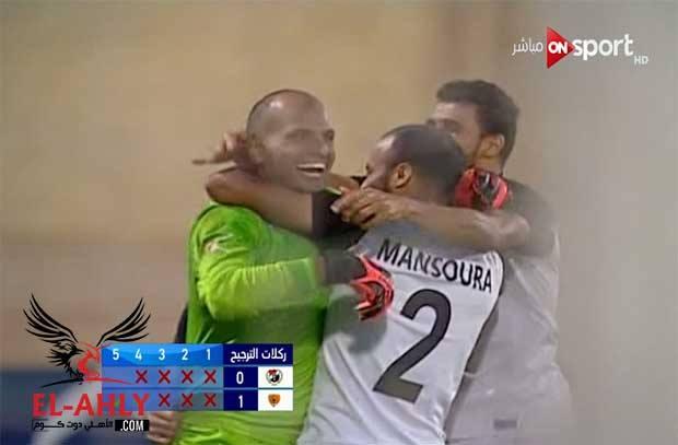 ابطال في ظل كأس مصر.. حارس المنصورة يقود فريقه لعبور الداخلية بتألق تاريخي بركلات الترجيح