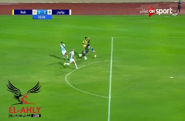 الشناوي يحتاج 100 ثانية فقط ليظهر اول اخطائه الفادحة ويهدي طنطا هدفه الأول