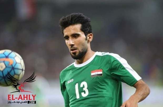شاهد لحظة مؤثرة بعد معرفة لاعب العراق نبأ وفاة والدته وهو في الملعب أثناء لقاء الأرجنتين