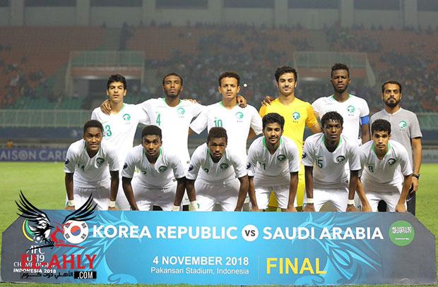 المنتخب السعودي يتوج ببطولة آسيا للشباب وتركي آل الشيخ يعلق