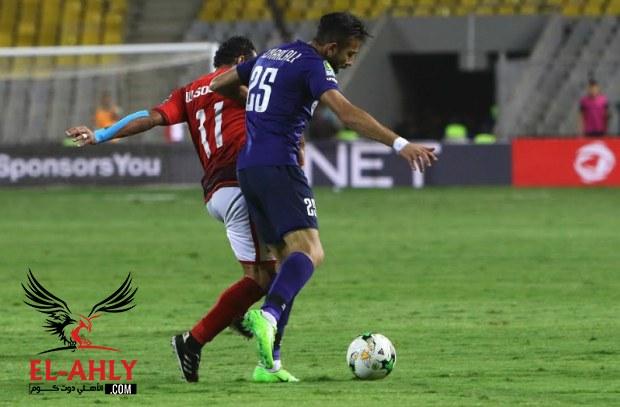 اتحاد الكرة المصري: لم ننجح في رفع إيقاف أزارو وتدخلنا لتثبيت عقوبة ثنائي الترجي