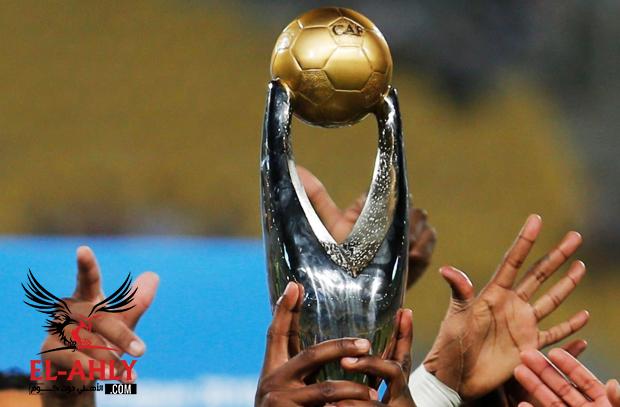 تعرف على جدول منافسات الدور المقبل بدوري أبطال إفريقيا