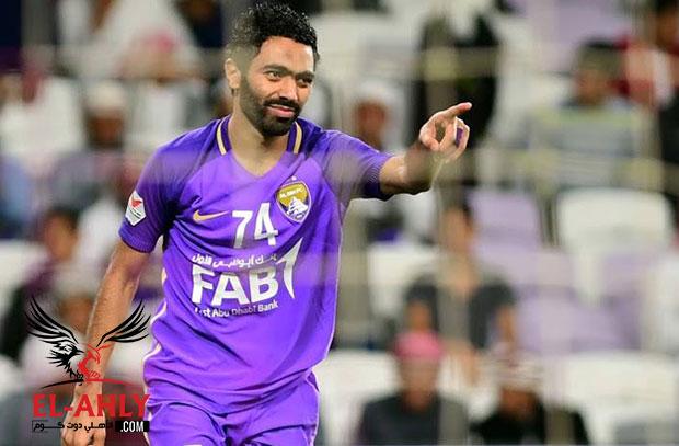 حسين الشحات يتواجد بقائمة العين لكأس العالم للأندية