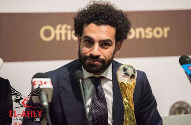 صلاح ضمن القائمة النهائية المرشحة لأفضل لاعب في افريقيا