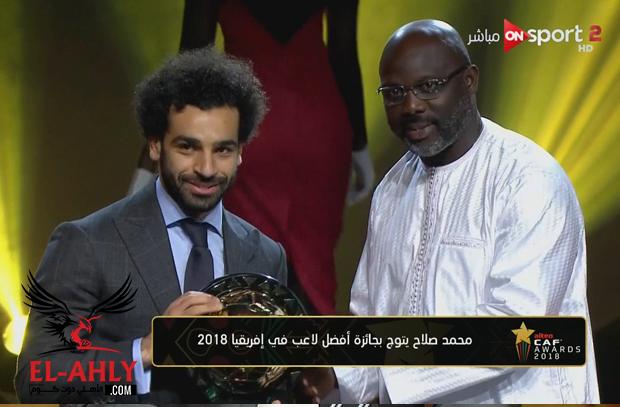 محمد صلاح أفضل لاعب في افريقيا للعام الثاني على التوالي
