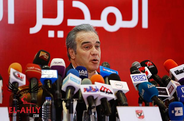 لاسارتي يعقد مؤتمرا صحفيا الجمعة