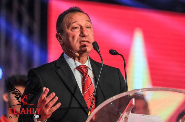 الأهلي يعلن خطوات جديدة في مقاضاة رئيس الزمالك: يستتر بالحصانة البرلمانية