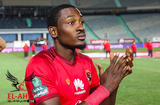 الأهلي: أجايي سيكون سببا في حصد بطولة إفريقيا