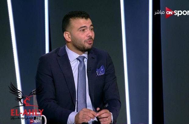 عماد متعب يرد على مدرب وادي دجلة - الأهلي.كوم