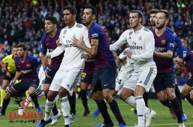 أبرز مباريات اليوم: صدام ريال مدريد وبرشلونة وإيفرتون يواجه مانشستر سيتي في لقاء حاسم
