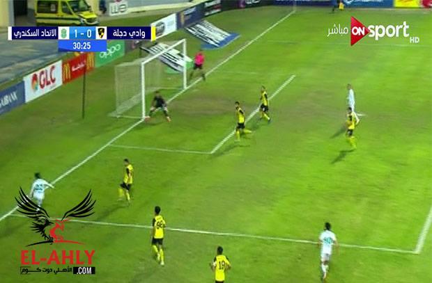 """من """"كرة ميتة"""".. عمار حمدي يصنع هدف أول للاتحاد أمام وادي دجلة"""