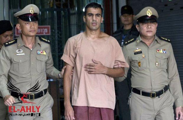 محكمة تايلاندية تطلق سراح لاعب كرة قدم بحريني وتعيده لأستراليا وترفض تسليمه للبحرين - الأهلي.كوم