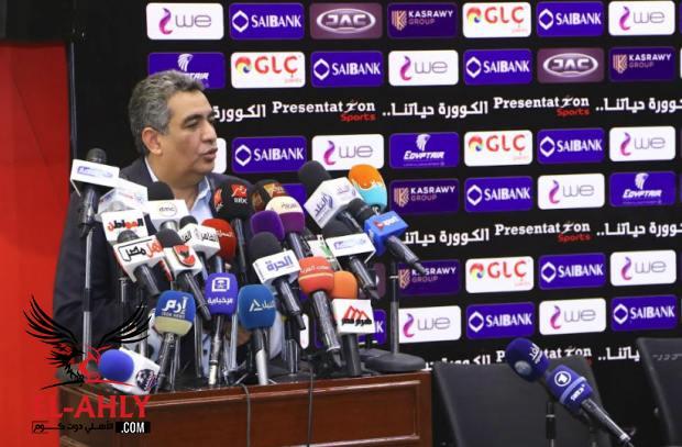 اتحاد الكرة: اختيار لقاء الأهلي وبيراميدز بالكأس هو توصية اجتماع الأندية مع الاتحاد
