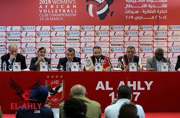 الأهلي في المجموعة الأولى.. تعرف على تفاصيل قرعة بطولة افريقيا لسيدات الطائرة