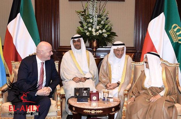انفانتينو يناقش مع أمير الكويت استضافة مباريات كأس العالم 2022