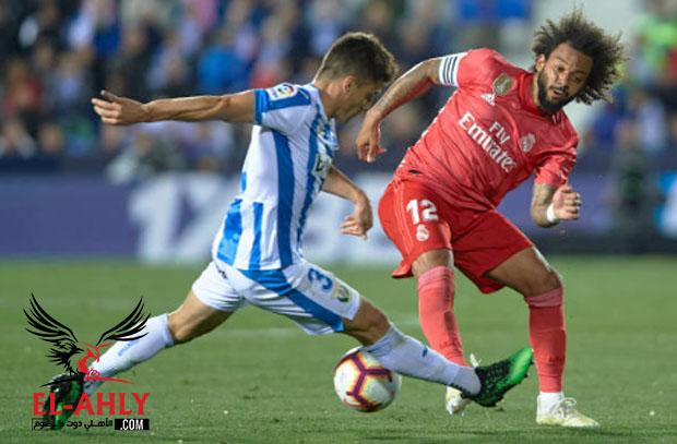 بهدف لمثله.. ريال مدريد يتعادل مع ليجانيس في مباراة الفرص الضائعة