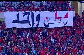صدفة تجمع تريكة بالفريق والسادات يمول أهداف الإتحاد ودخلة الوحدة الوطنية