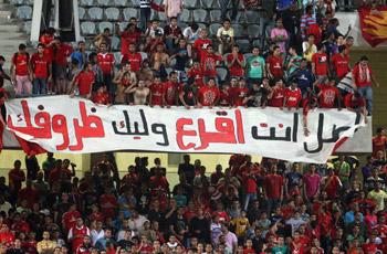 شاهد التحية لعمر بك لطفي وبناء مصر ورسالة الاقرع في مدرجات الانتاج