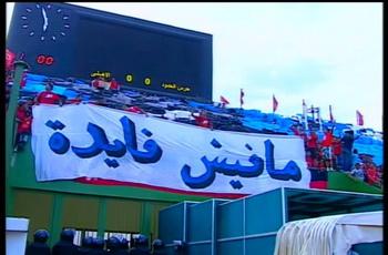 مباراة تاريخية ومفيش فايدة في الدوري واحتلال أحمر ورجل الكاميرا يزعج جوزيه
