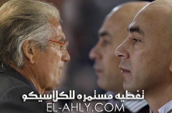 صادق لحسام: جوزيه أستاذك عيب تتهجم عليه بالطريقة دي!