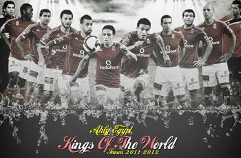 هدية لجماهير الأهلي: ألبوم El-Ahly.com لنجوم 2011-2012