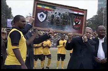 إثيوبيا الشقيقة ولغز البالونات وملعب الذكريات وتشجيع أوروبي!