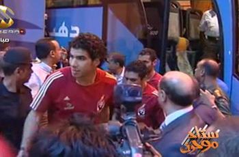 شاهد لحظات وصول فريق الأهلي لبرج العرب والمباراة في التاسعة