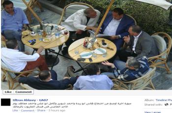 شاهد .. ألتراس ينشر صور اجتماع شوبير وأبو ريده وأبو علي للدفاع عن المصري