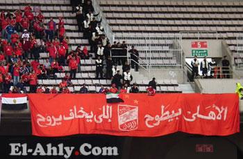 """مباشر من رادس: جمهور الأهلي يتحدى الظروف بيافطة """"اللي خايف يروح"""""""