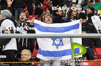 جماهير كورينثيانز ترفع العلم الإسرائيلي في وجه المصريين