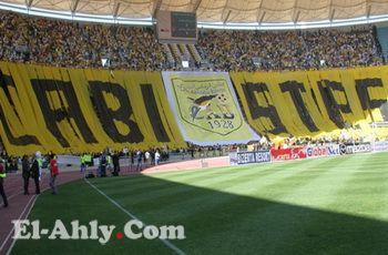 رسميا .. مباراة البنزرتي على ملعب 15 أكتوبر وبدء بيع التذاكر صباح السبت
