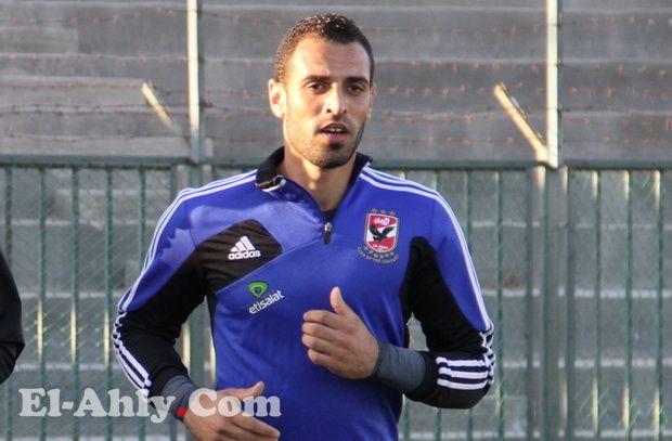 المقابل المادي يُعطل رحيل محمود أبو السعود عن الأهلي