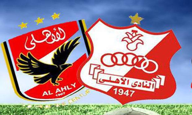 3 قنوات تنقل مباراة الأهلي وأهلي بني غازي بدوري أبطال أفريقيا حتى الآن
