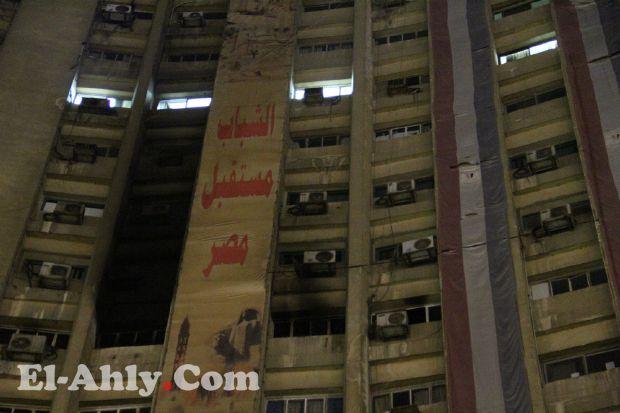 شاهد حريق مبنى وزارة الرياضة
