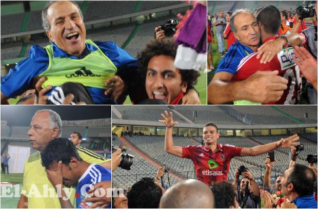 شاهد صور تتويج الأهلي بلقب الدوري