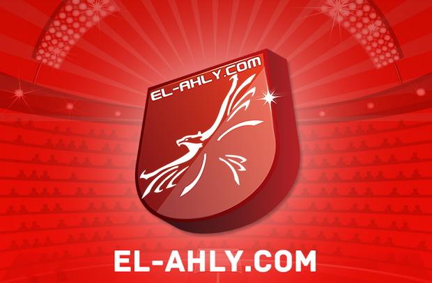 مفاجأة El-Ahly.com لجماهير الأهلي بمناسبة الوصول لنهائي الكونفدرالية لأول مرة