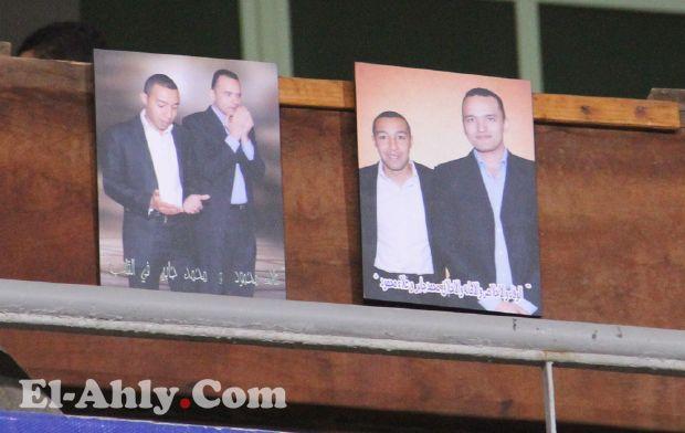 فقيدا الاهلى محمد جابر ومحمود علاء حضرا مباراة القطن الكاميروني