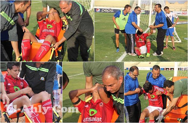 شاهد صور تألم عمرو جمال بعد إصابته بالصليبي