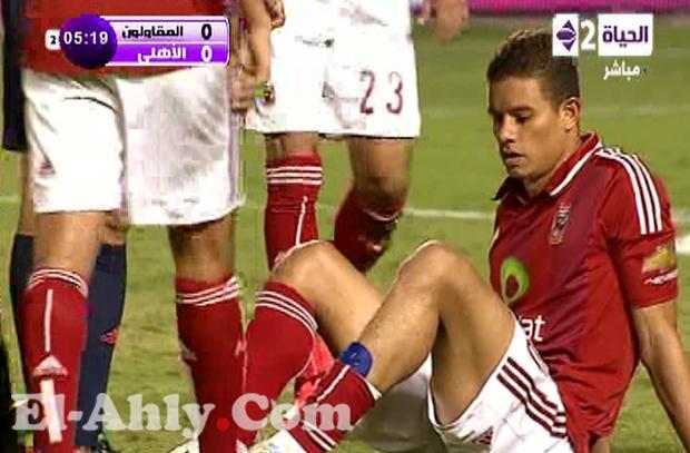 إصابة سعد سمير بشد في السمانة