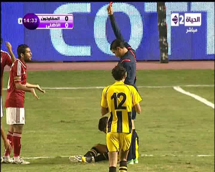 ابراهيم نور الدين يواصل هوايته في طرد لاعبي الاهلي بطرد غير مستحق لصبري رحيل