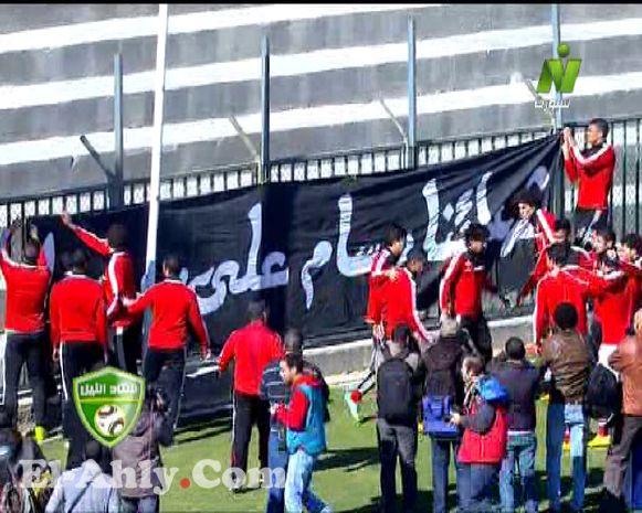 لاعبو الأهلى يدخلون ملعب الجونة بلافته خاصة للشهداء