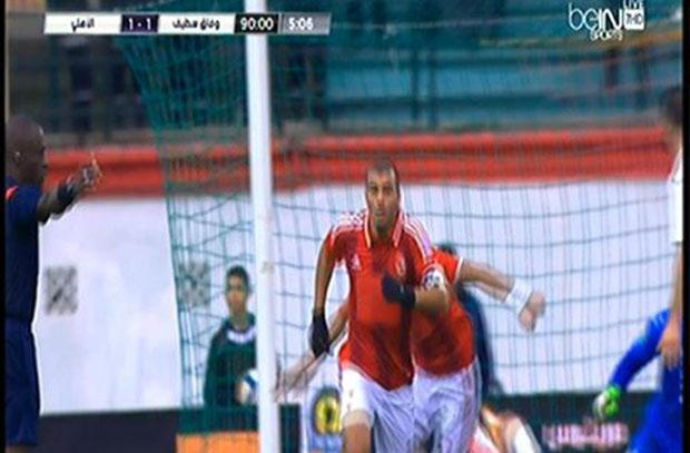 عماد متعب بالتخصص يسجل هدف في الدقيقة 94