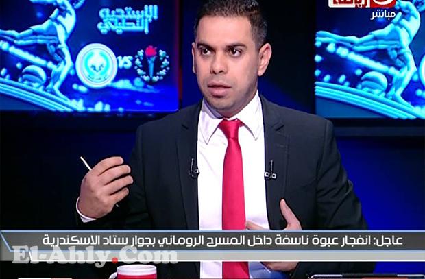 قناة النهار رياضة: إنفجار قنبلة بجوار ملعب الإسكندرية ولقاء سموحه والجيش في موعده