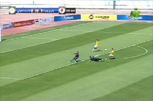شاهد الحضري ينقذ مرماه من هدف محقق بعد انفراد من لاعب بتروجيت