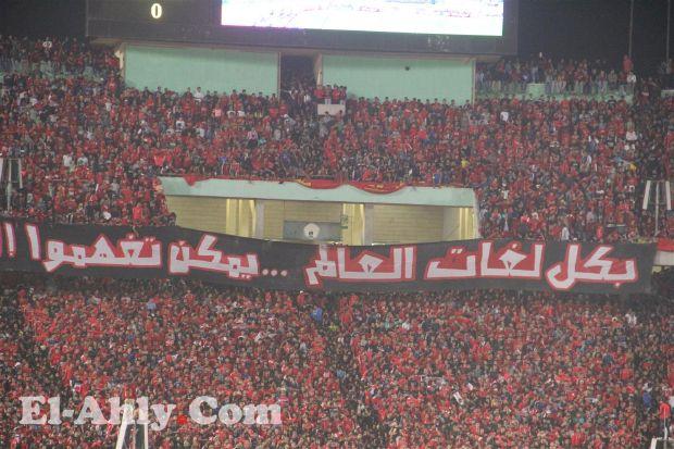 رئيس المغرب التطواني: حزين للعب أمام الأهلي بدون حضور جمهوره الرائع