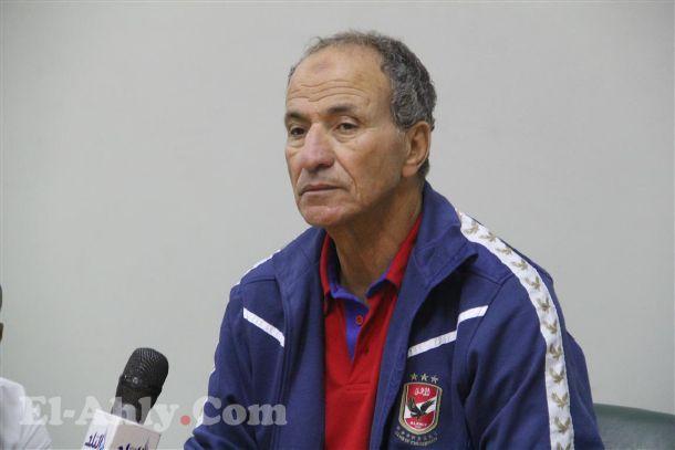 ماذا قال فتحي مبروك عن طرد حسام غالي